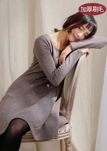 舒適質感加厚刷毛洋裝