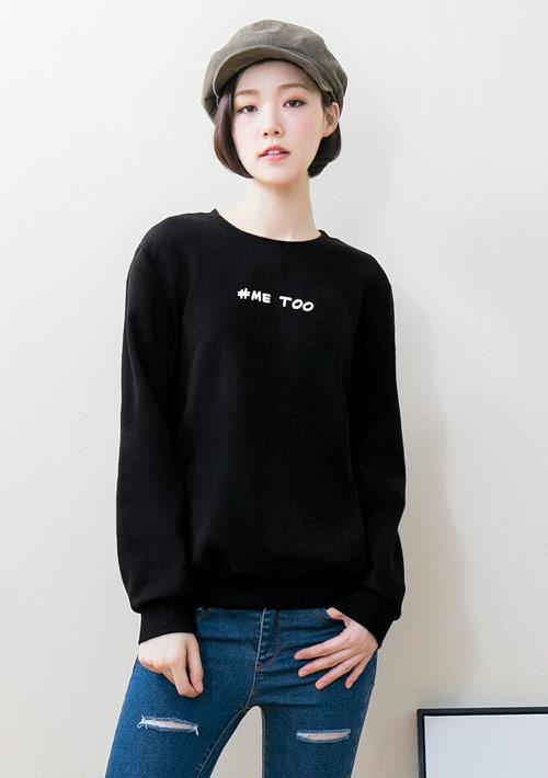 #MeToo印花刷毛T恤-黑