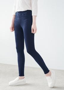 彈力顯瘦窄管褲