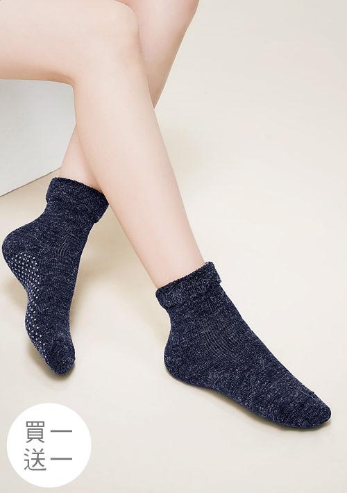 止滑保暖毛襪
