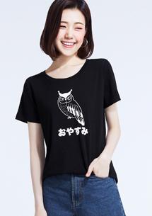 特級四面彈性小動物印花T恤