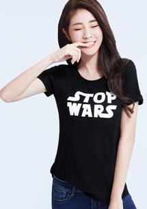 Stop Wars竹節棉側開叉T恤
