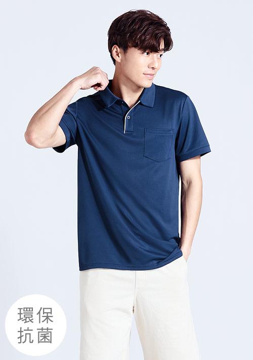 抗UV吸排口袋polo衫-男裝